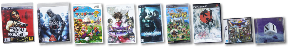 PS3/PS2/PS/PSP/DS/Wii